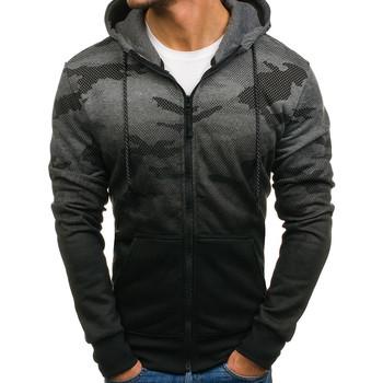 Vêtements Homme Vestes Monsieurmode Veste à capuche pour homme Veste camo M462 gris Gris