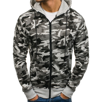 Vêtements Homme Vestes Monsieurmode Veste camouflage zippée Veste M461 gris clair Gris