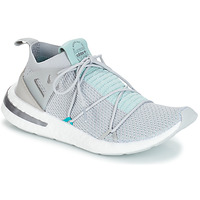 Chaussures Femme Baskets basses adidas Originals ARKYN Gris