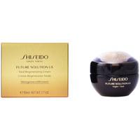 Beauté Femme Anti-Age & Anti-rides Shiseido Future Solution Lx Night Cream  50 ml