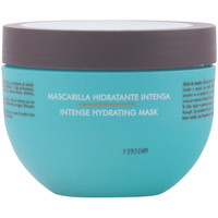 Beauté Soins & Après-shampooing Moroccanoil Hydration Intense Hydrating Mask