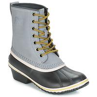 Chaussures Femme Bottes de neige Sorel SLIMPACK™ 1964 Gris / Noir