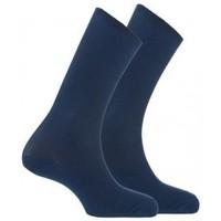 Accessoires Homme Chaussettes Kindy Pack chaussettes non comprimantes vendues en lot de 2 paires Marine