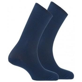 Accessoires textile Homme Chaussettes Kindy Pack chaussettes non comprimantes vendues en lot de 2 paires Marine