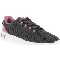 Chaussures Femme Running / trail Under Armour Ripple shoes  w Gris clair