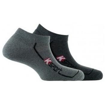 Accessoires textile Homme Chaussettes Kindy Pack de 2 paires d'invisibles K-sport Gris