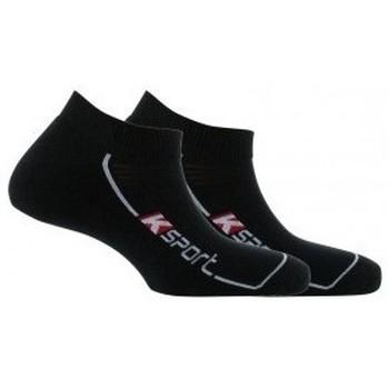 Accessoires Homme Chaussettes Kindy Pack de 2 paires d'invisibles K-sport Noir