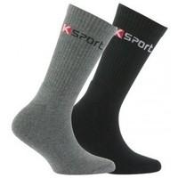 Accessoires textile Enfant Chaussettes Kindy Pack de 2 paires de chaussettes k-sport Gris noir