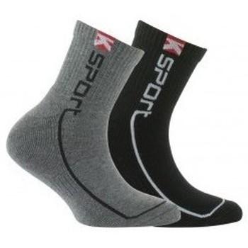Accessoires textile Enfant Chaussettes Kindy Lot de 2 paires de chaussettes courtes sport coton Gris noir
