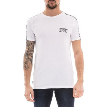 Vêtements Homme T-shirts manches courtes Ritchie T-shirt col rond pur coton NOVA Blanc