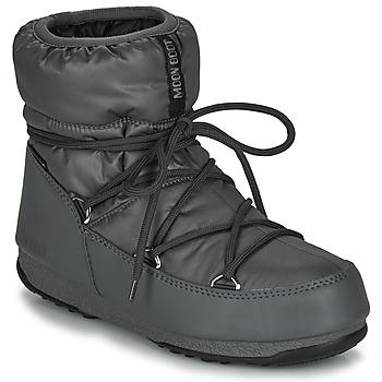 Chaussures Femme Bottes de neige Moon Boot MOON BOOT LOW NYLON WP 2 Gris