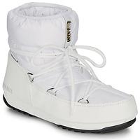 Chaussures Femme Bottes de neige Moon Boot LOW NYLON WP 2 White