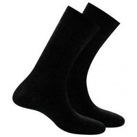 Chaussettes Kindy Pack 2 mi-chaussettes jersey unies anti-odeur