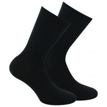 Chaussettes Kindy Pack de 2 paires de chaussettes femme unies Modal