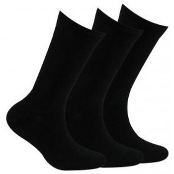 Chaussettes Kindy Pack 3 paires de chaussettes unies jersey
