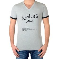 Vêtements Homme T-shirts manches courtes Hechbone Paris Tee Shirt Gris