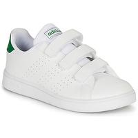 Chaussures Enfant Baskets basses adidas Originals ADVANTAGE C Blanc