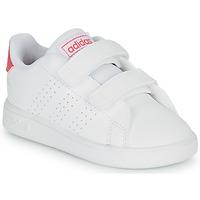 Chaussures Fille Baskets basses adidas Originals ADVANTAGE I Blanc