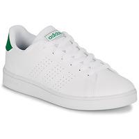 Chaussures Enfant Baskets basses adidas Originals ADVANTAGE K Blanc
