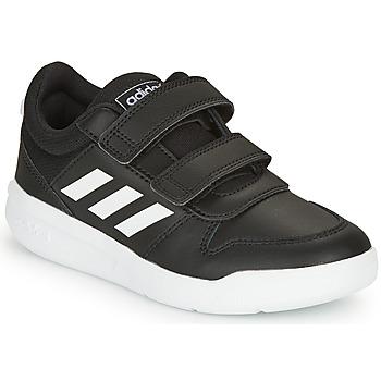 Chaussures Garçon Baskets basses adidas Originals VECTOR C Noir