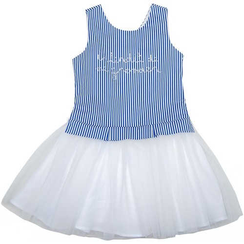 Vêtements Fille Robes Interdit De Me Gronder PRINCESS Bleu clair
