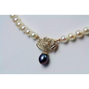 Montres & Bijoux Femme Pendentifs Luna-Pearls HKS65-AN0013YB Multicolor
