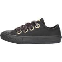Chaussures Fille Baskets basses Converse 661878 Noir
