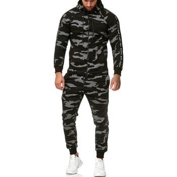 Vêtements Homme Ensembles de survêtement Monsieurmode Ensemble jogging camo Survêtement 1011 noir Noir
