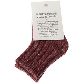 Accessoires textile Enfant Chaussettes Chaussettes Orphelines Chaussettes Mi-Hautes - Laine - Kids Rouge