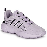 Chaussures Femme Baskets basses adidas Originals HAIWEE W Mauve