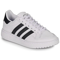 Chaussures Enfant Baskets basses adidas Originals Novice J Blanc / noir