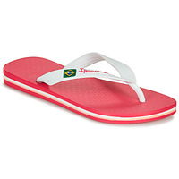 Chaussures Fille Tongs Ipanema CLAS BRASIL II Rose / Blanc