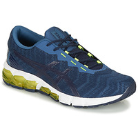 Chaussures Homme Baskets basses Asics GEL-QUANTUM 180 5 Bleu