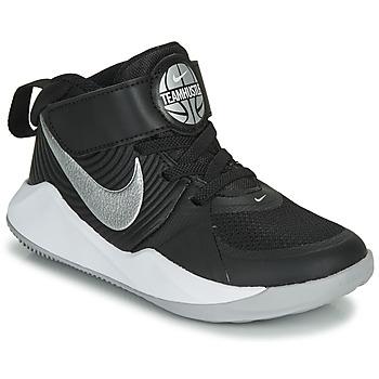 Chaussures Enfant Multisport Nike TEAM HUSTLE D 9 PS Noir / Argenté