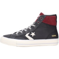 Chaussures Homme Baskets montantes Converse STAR PLAYER HI Multicolore