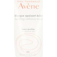 Beauté Masques & gommages Avene Avène Masque Apaisant Hydratant  50 ml