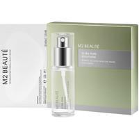 Beauté Femme Anti-Age & Anti-rides M2 Beauté Hybrid Second Skin Eye Mask Collagen M2 Beauté 7 aplicaciones