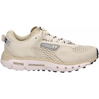 Chaussures Homme Fitness / Training Under Armour UA HOVR SUMMIT 0101-white