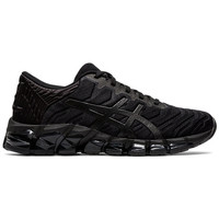 Chaussures Enfant Baskets basses Asics Baskets enfant  Gel-Quantum 360 5 noir/noir