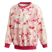 Vêtements Fille Sweats adidas Originals CREW Rose