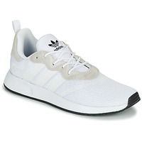 Chaussures Homme Baskets basses adidas Originals X_PLR S Blanc