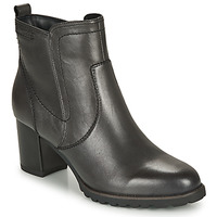 Chaussures Femme Bottines Tamaris JILLY Gris