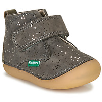Chaussures Fille Boots Kickers SABIO Gris