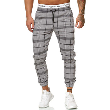 Vêtements Homme Pantalons de survêtement Cabin Jogging homme rayé Jogging 1227 gris clair Gris