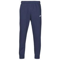 Vêtements Homme Pantalons de survêtement Nike M NSW CLUB JGGR BB Bleu