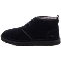 Chaussures Homme Bottes de neige UGG Chaussure Noir