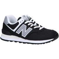 Chaussures Multisport New Balance ML574SCI Negro