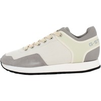 Chaussures Homme Baskets basses G-Star Raw CALOW SNEAKER MILK INDUSTRIAL GREY Blanco