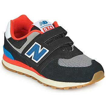 Chaussures Enfant Baskets basses New Balance YV574SOV Noir