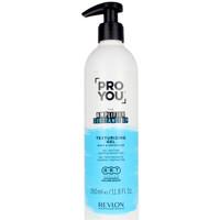 Beauté Femme Soins & Après-shampooing Revlon Proyou The Amplifier Substance Up  350 ml